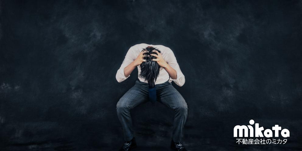 離職率の高い不動産会社あるある9選【ブラックすぎ・・】