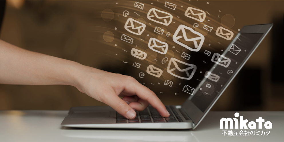 不動産の営業マンが10分以内にメールを返信したほうがよい理由