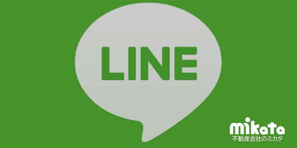 不動産営業マンが見込み客・顧客とLINEで連絡を取るメリット