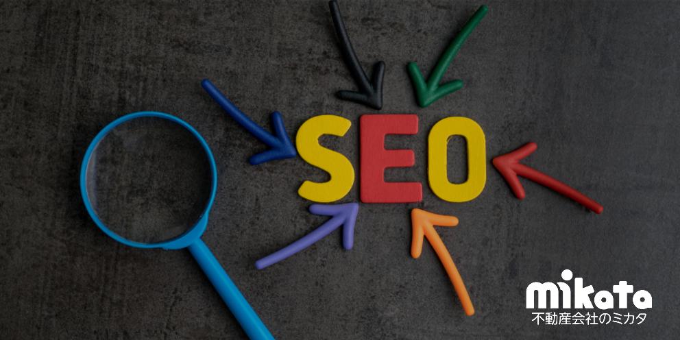 自社ホームページがGoogleで上位表示されないと悩んでいる不動産会社にお伝えしたい事