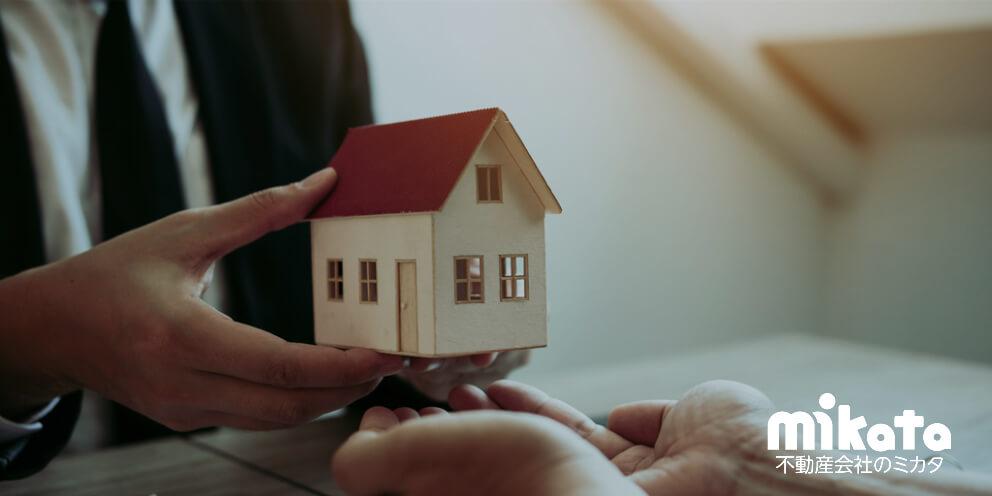 借地権の更新で気を付ける点