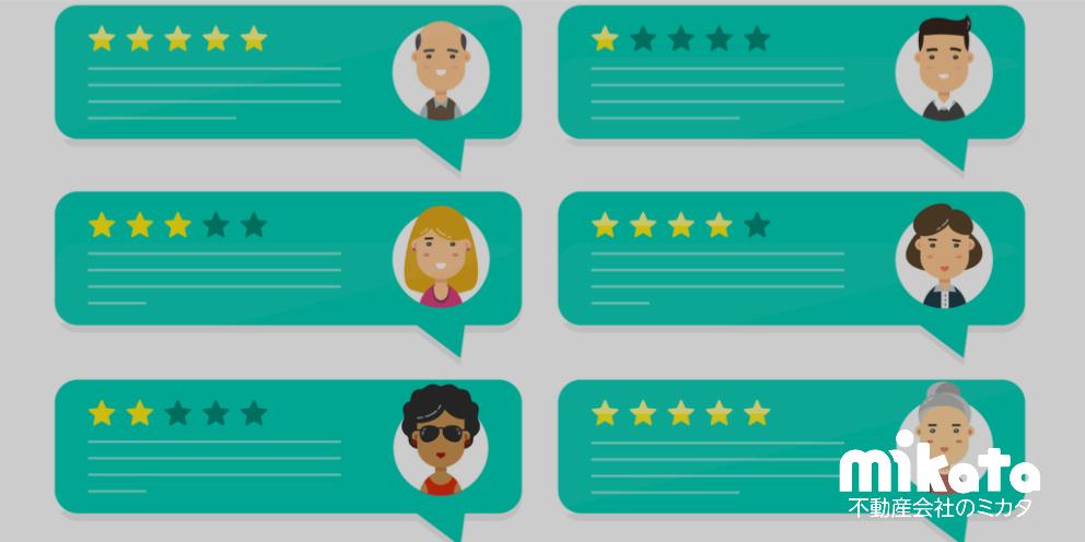 不動産会社のホームページに必要な5つの要素!お客様の声は超重要!