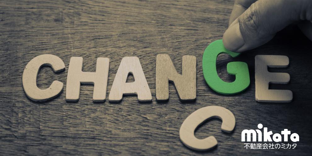 帯替えが簡単にできるおすすめのツール5選【業務効率UP】