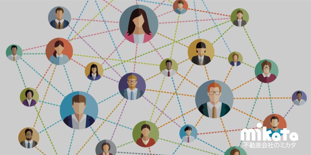 不動産会社が同業他社とのコネクションを作る方法