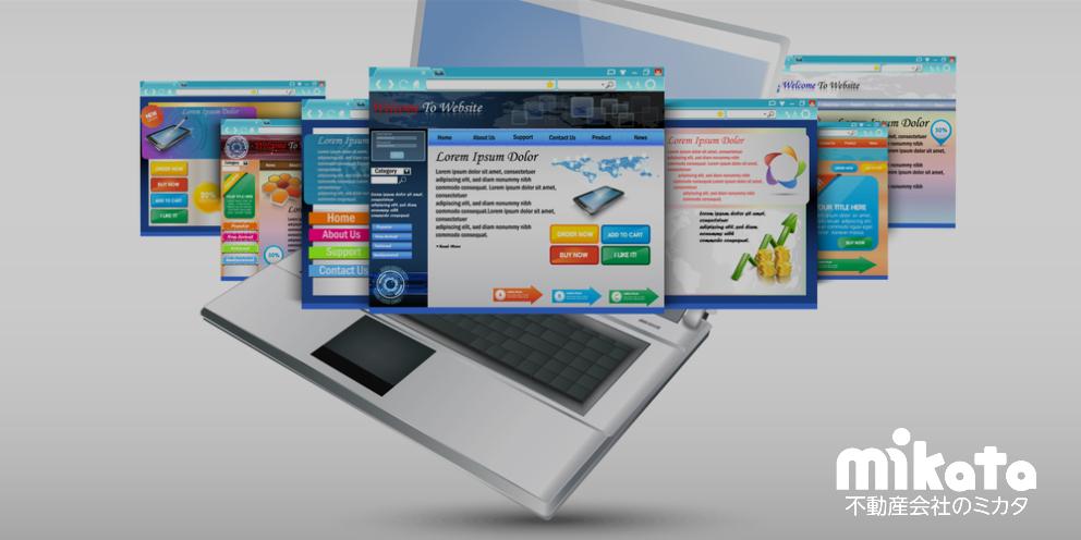 不動産会社のホームページを無料で制作できるサービス5選