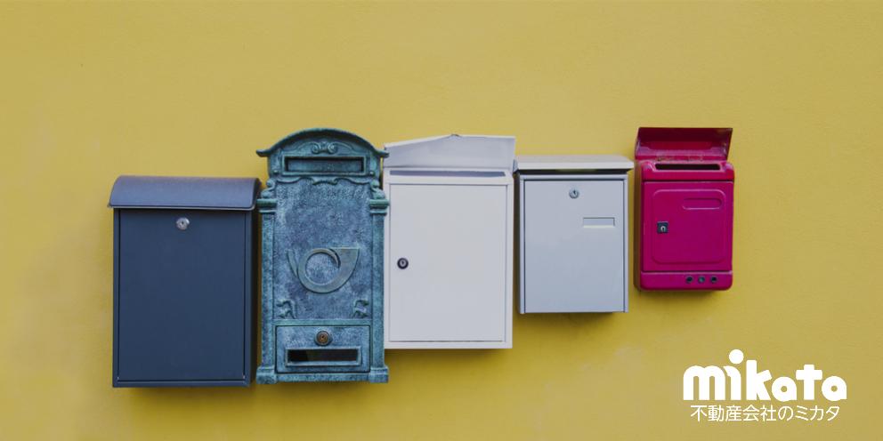 不動産のポスティング用チラシが無料で作成できるサービス5選