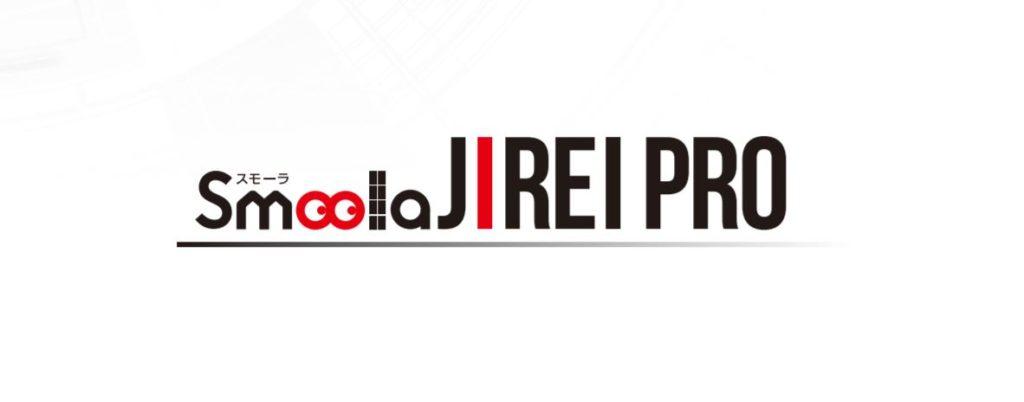 Smoola JIREI PRO