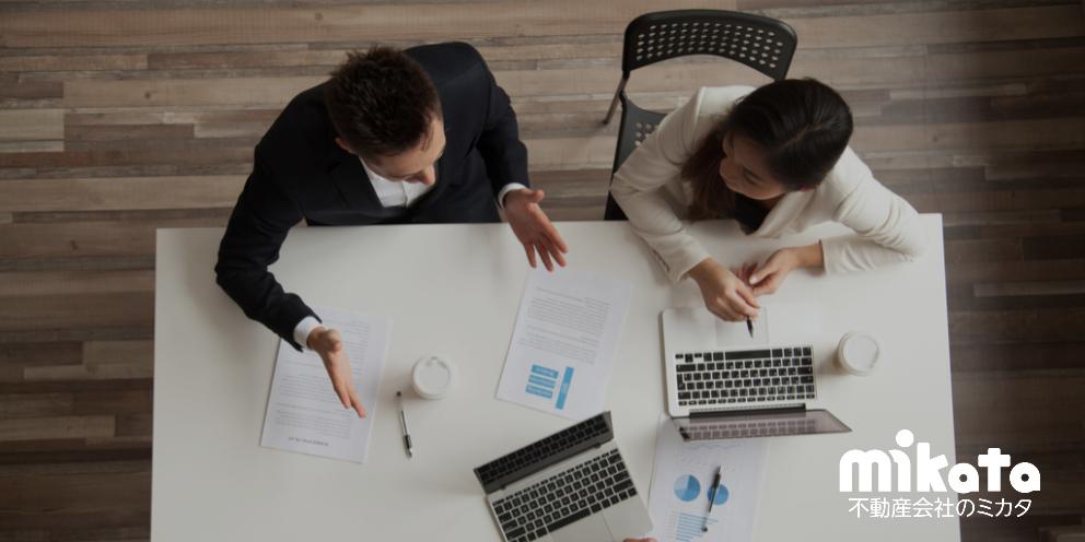 不動産営業トップセールスがやってる売り上げを上げる4つのコツ