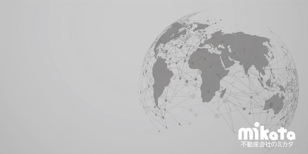 なぜ日本の不動産会社が海外進出すべきなのか?
