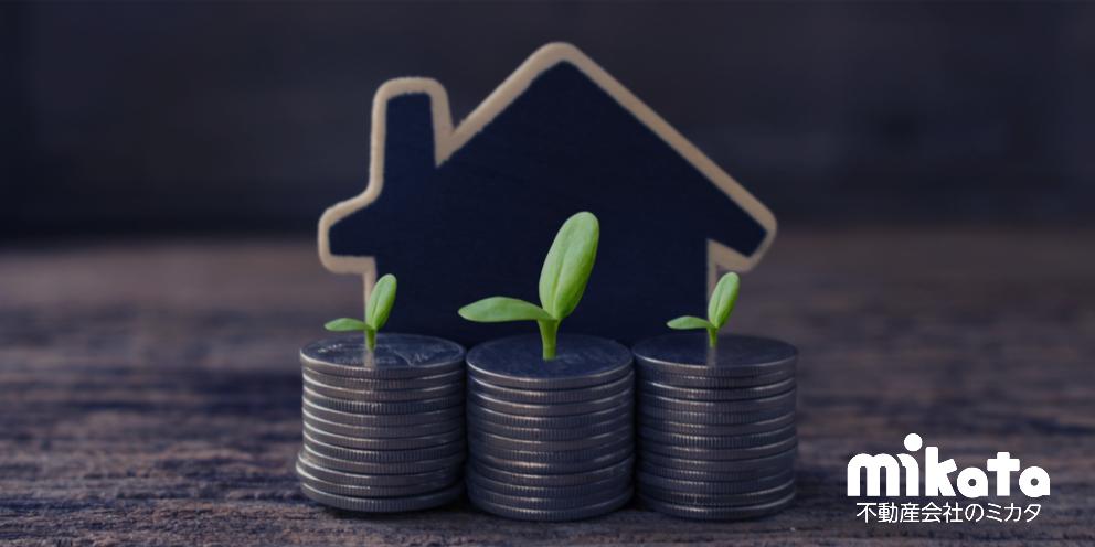 借地権取引の4つの注意点