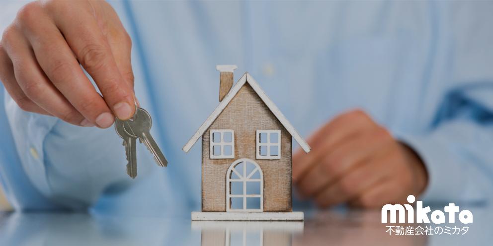 借地権営業のススメ②:地主へは2つ提案する