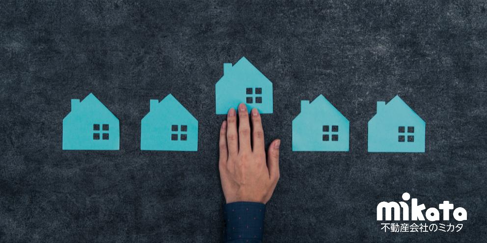 借地権案件の集客の方法