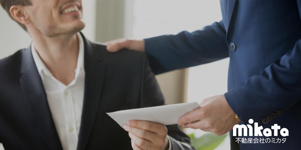 不動産会社の売買仲介営業マンが高報酬な理由