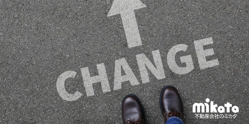 優秀な社員の独立やライバル会社への流出を防ぐ5つの方法