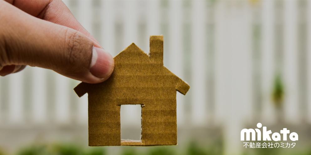 空き家・空室を買取・再販する4つのステップ