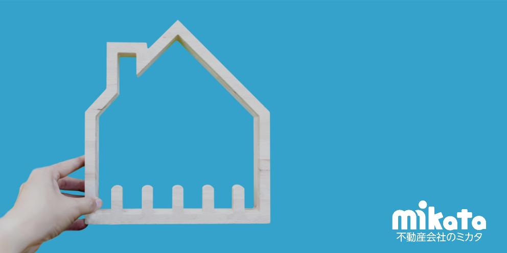 不動産仲介会社が空き家マーケットに参入する5つのメリット