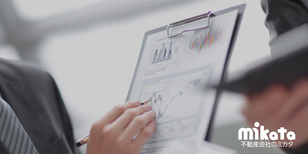 登記費用の請求書の消費税、源泉所得税の注意点と仕訳方法