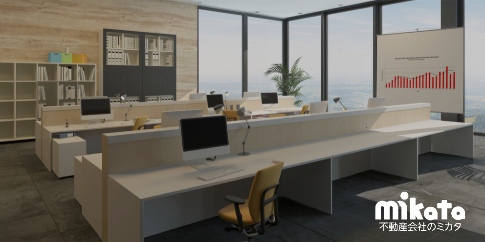 不動産業はレンタルオフィスで開業可能なのか?【結論:ほぼ無理】