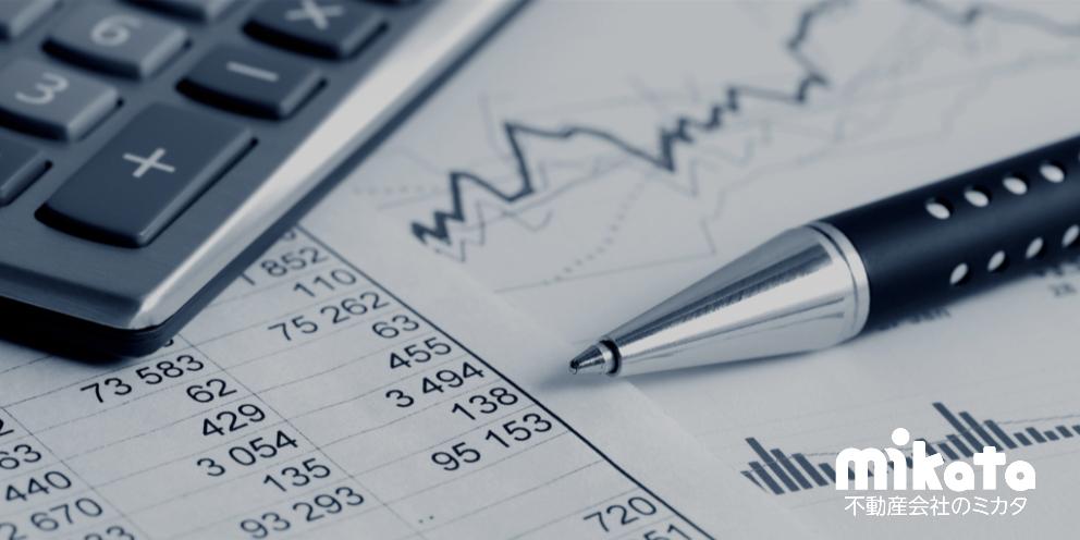 【不動産売買】経理の注意点|仕分方法や価格区分について