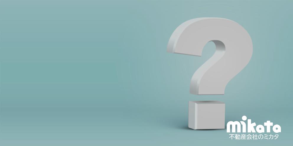 マンション管理人との信頼関係を築く質問58パターン