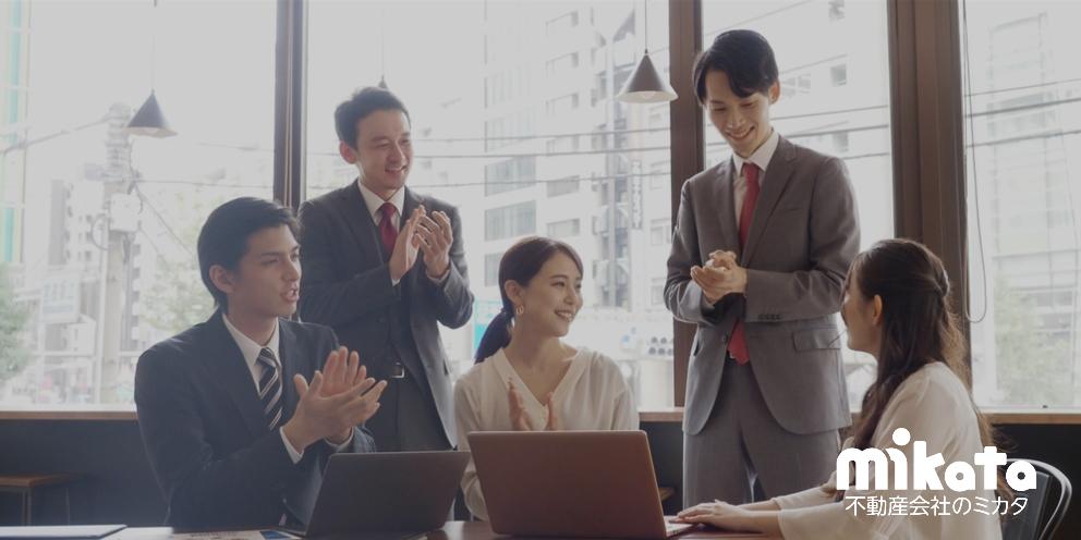 賃貸住宅管理業者・マンション管理業者を登録するメリット