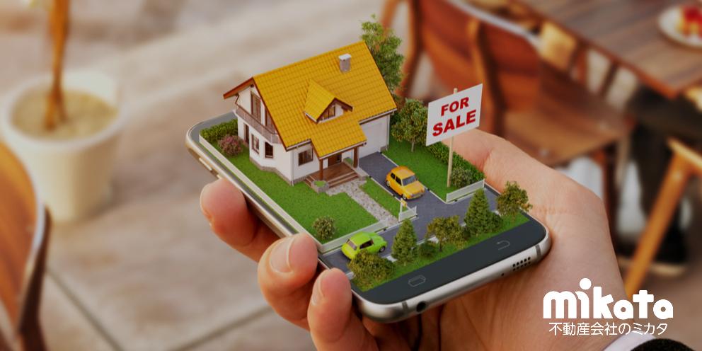 建売住宅販売の仕事内容と年収を徹底解説!