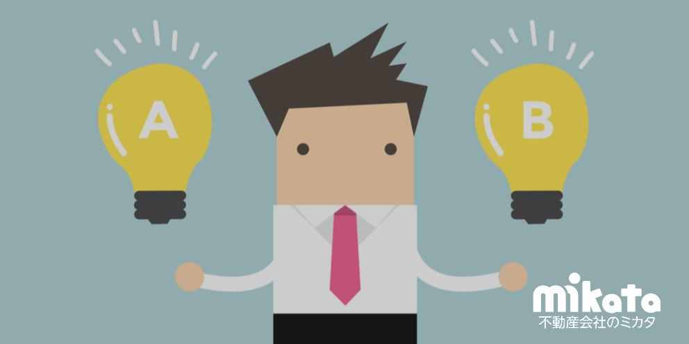 不動産売買仲介と賃貸仲介の違いは?仕事内容・給料まで徹底比較