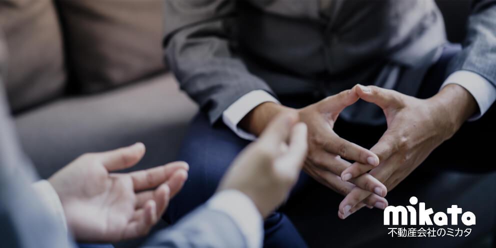 不動産客付け仲介の初期対応 | 注意点・ランクの見極め方
