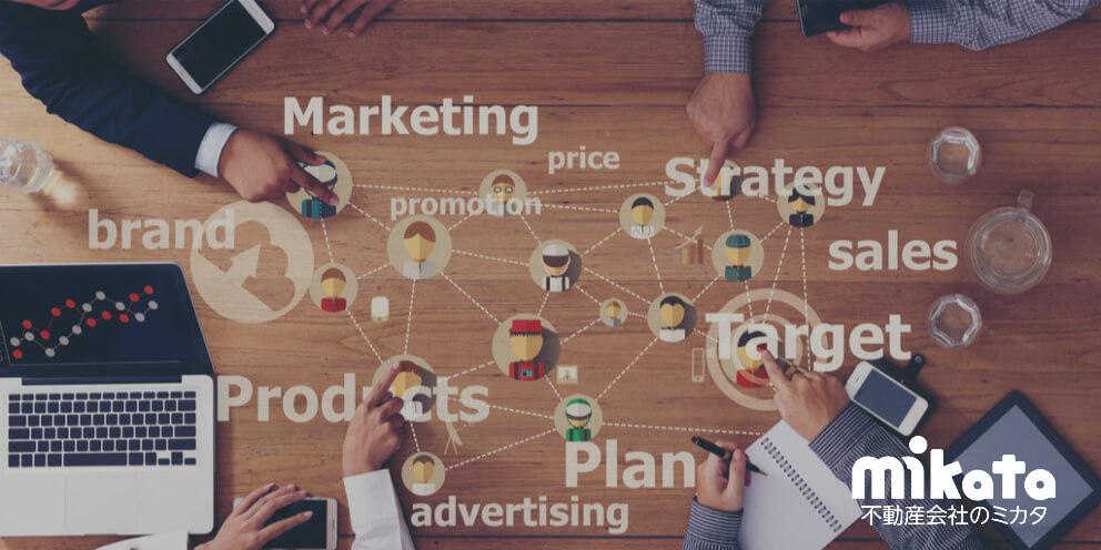 買主集客の広告手法7つまとめ|メリット・デメリットも紹介します