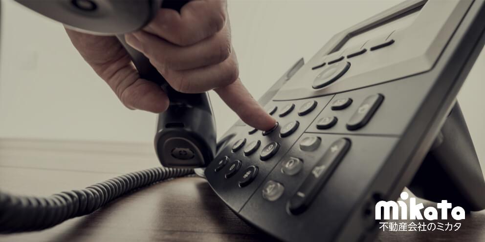 不動産営業マンが覚えたい電話マナー