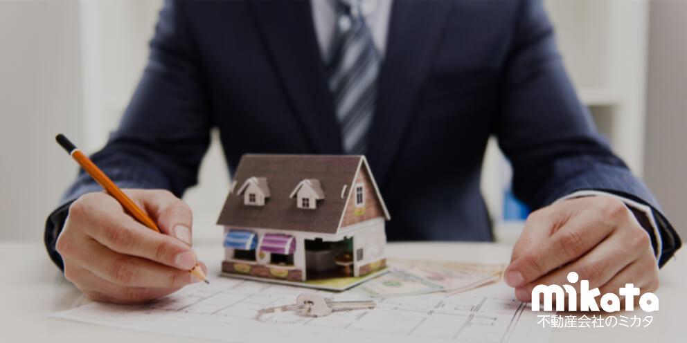 借地権の売却準備時にチェックしたい9つのポイント(土地調査)