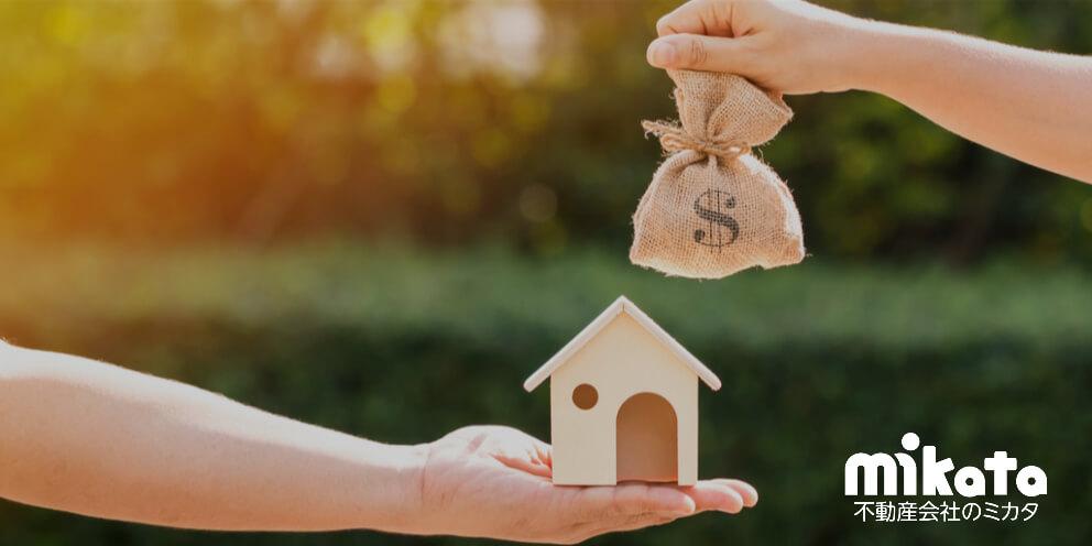住宅ローンの種類・返済方法・金利をわかりやすく紹介【不動産会社向け】