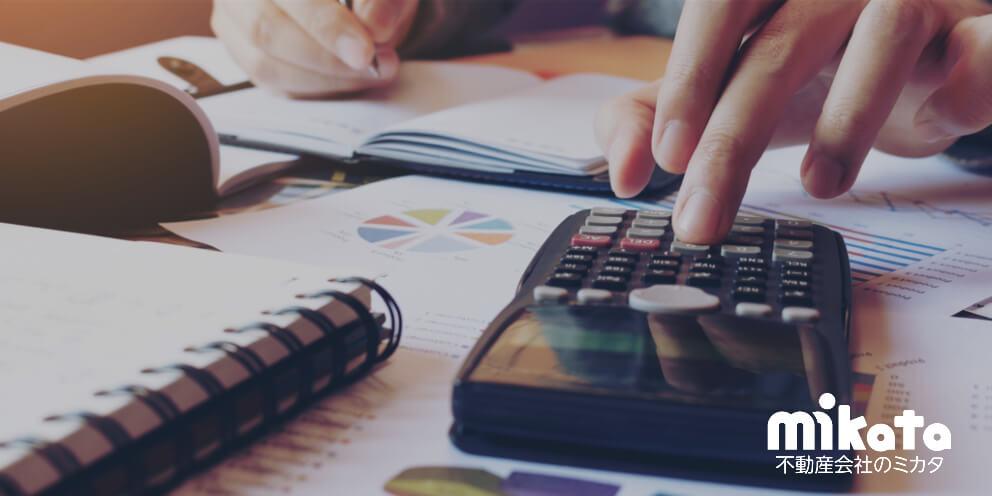 「資金計画」とは?諸費用の詳細や親からの援助がある際に気を付けること