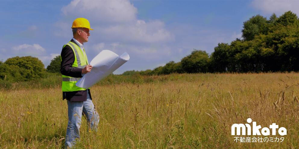 よくわかる現地調査の流れ|目的と注意点も合わせて解説 | 不動産会社 ...