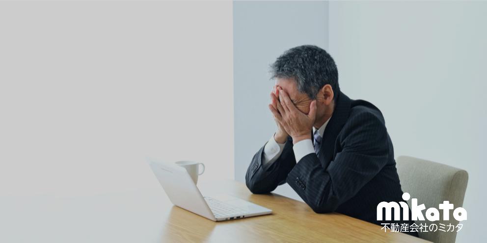 不動産会社社長の「人」に関する悩みの解決策
