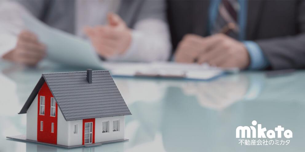借地権の売却準備時にチェックしたい9つのポイント(借地権内容の確認)