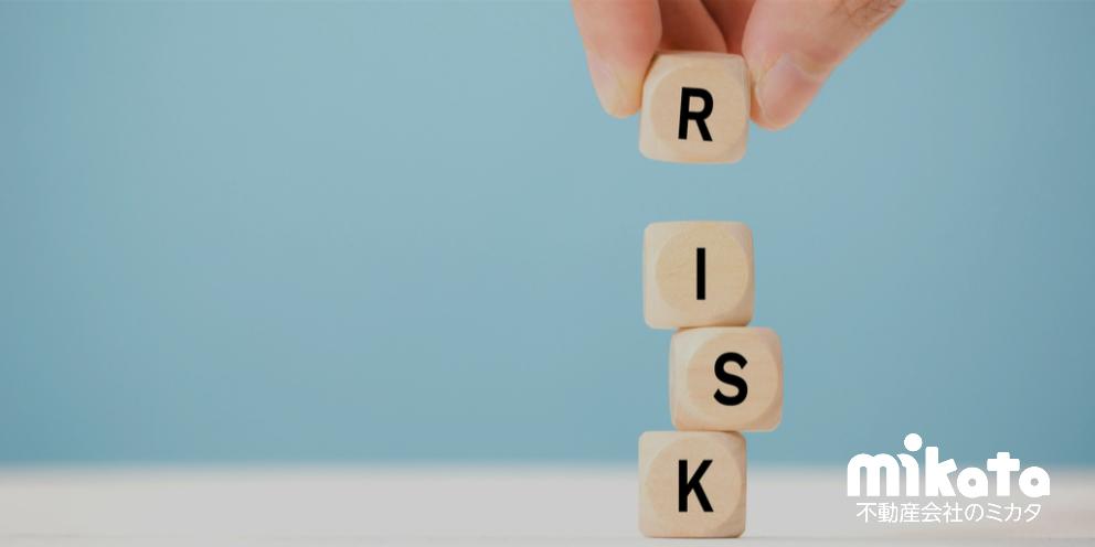他社から宅建免許を取得した場合の5つのリスク