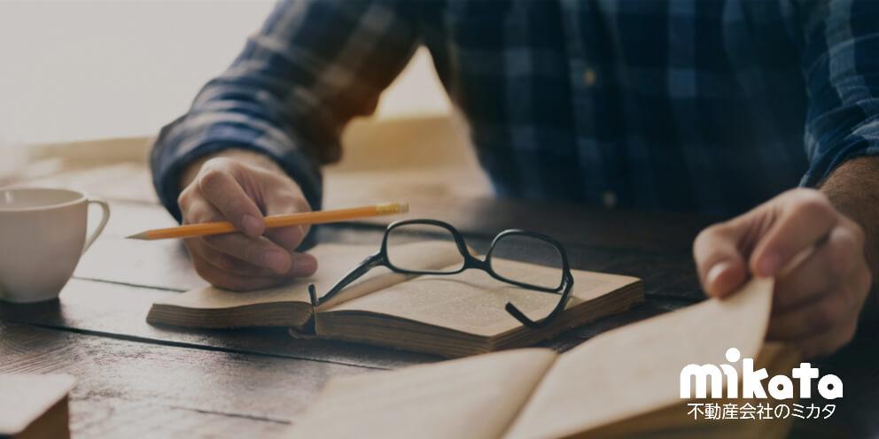 以前、資格試験の勉強をしていたのですが、不動産営業で活かせますか?