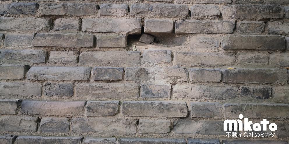 宅地内の擁壁は安全性の確認を!違反の擁壁は取引価格にも影響があり