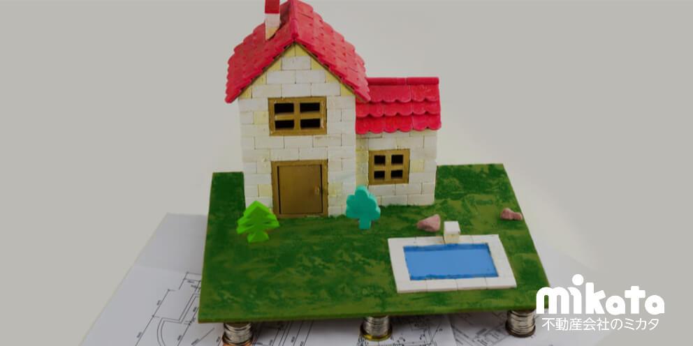 借地権の売却準備について(地主からもらう承諾)