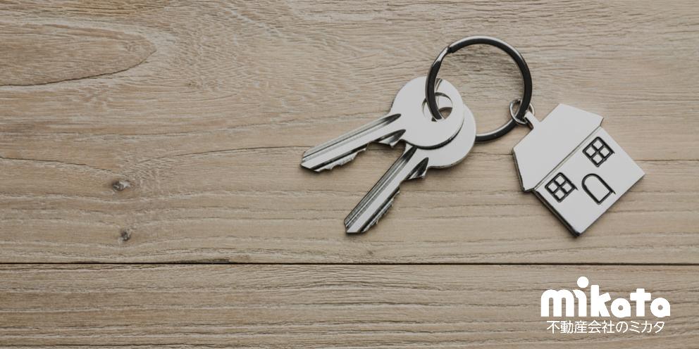 借地権の売却準備について | 既存建物についての確認