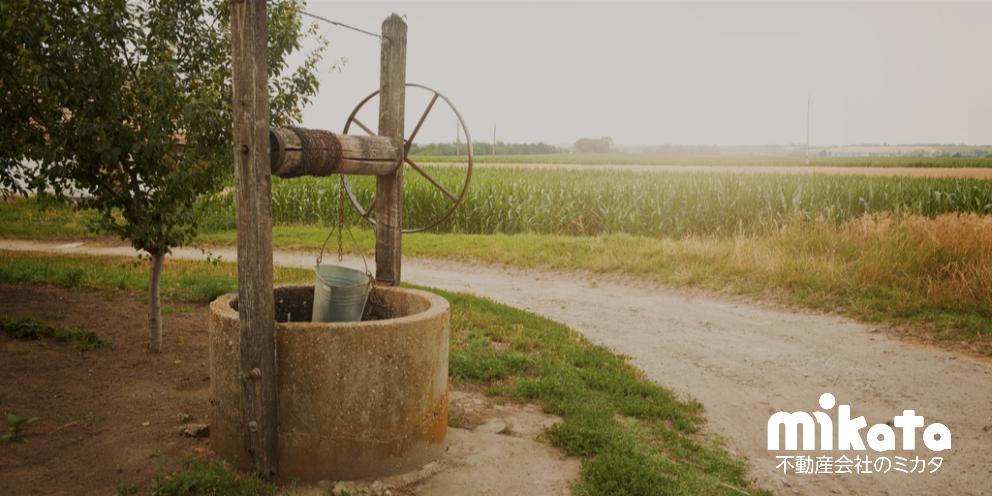 浄化槽・プロパンガス・井戸のある空き家の物件調査で気をつけること