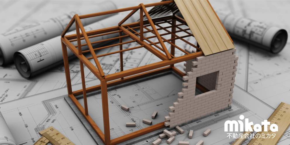 再建築不可物件でよくある間違いに注意!工事可能な範囲を解説します