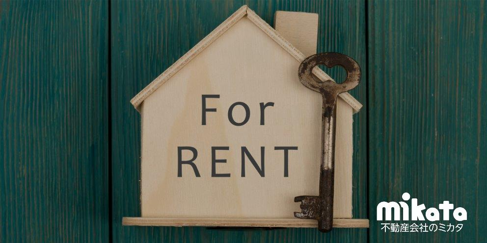 借地借家法の誕生により受けた影響とは