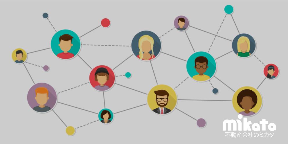不動産会社におすすめの情報発信ツール5選
