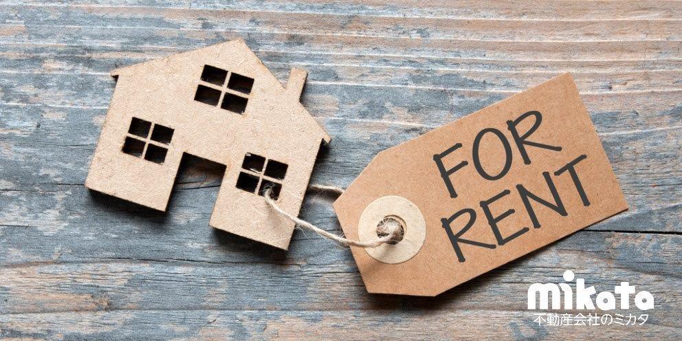 近代的賃貸住宅の誕生と宅地開発