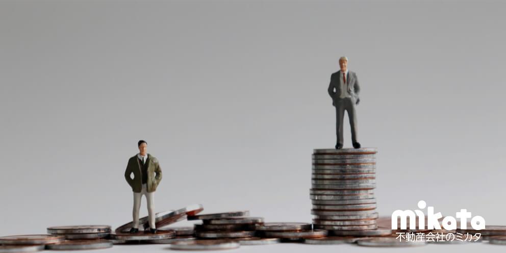 給料が不満です。私の適正給与っていくらなのでしょうか?