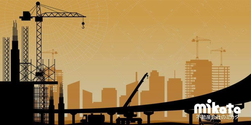 都市開発に伴う300%の地価上昇