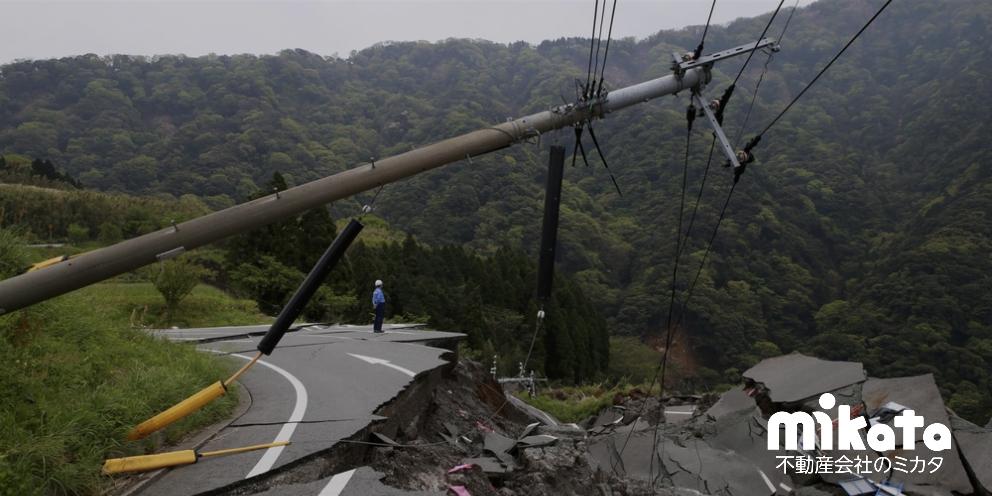 関東大震災と復興に向けた施策