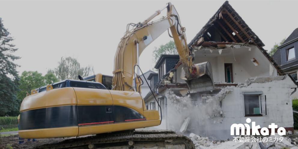 見落とし注意!建物解体時に確認しておきたい項目とは?